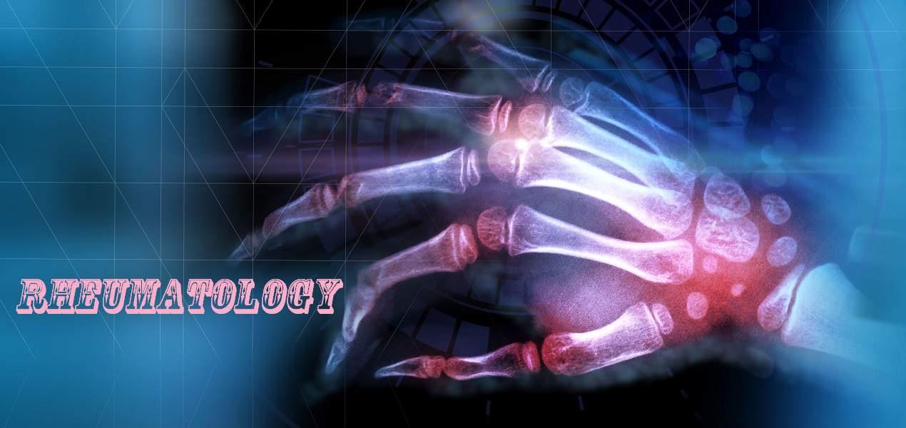 فوق تخصص روماتولوژی