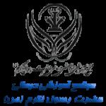 بیمارستان رسول اکرم تهران